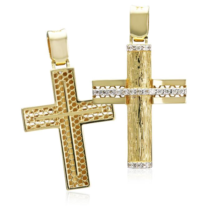 Vergina medal arany ekszer 043