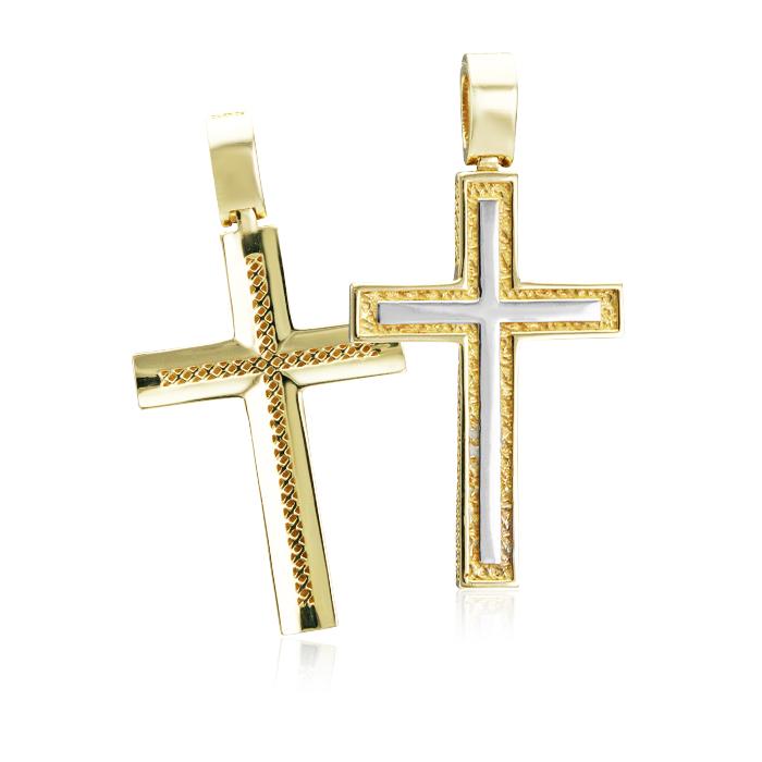 Vergina medal arany ekszer 048
